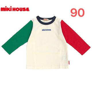 mikihouse - 新品 ミキハウス ロゴプリント 長袖Tシャツ 90