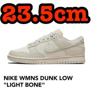 ナイキ(NIKE)のNIKE WMNS DUNK LOW LIGHT BONE 23.5cm(スニーカー)