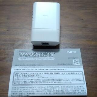 NEC - NEC Aterm W1200EX