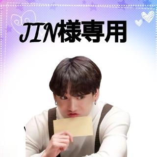 JIN様専用ページ(K-POP/アジア)