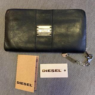 ディーゼル(DIESEL)のディーゼル長財布、黒(長財布)