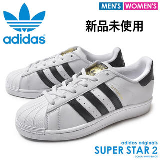 adidas - アディダス adidas スーパースター 新品
