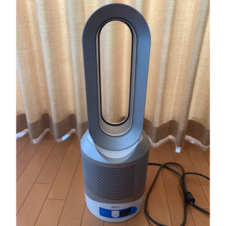 Dyson - ダイソン 空気清浄機能付 ファンヒーター