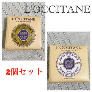 L'OCCITANE - ロクシタンソープセット