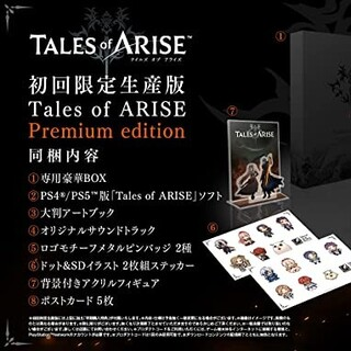 BANDAI NAMCO Entertainment - Amazon特典付【PS5】Tales of ARISE Premium