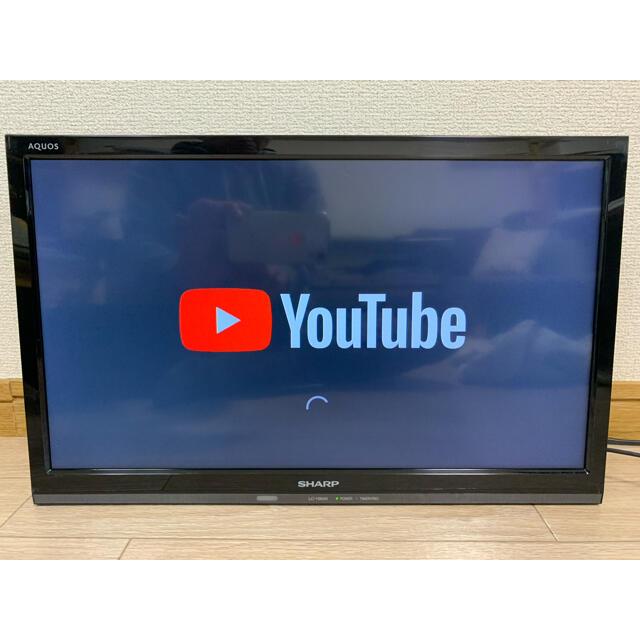 AQUOS(アクオス)の液晶テレビ シャープSHARP アクオスAQUOS 19インチ 2016年製 スマホ/家電/カメラのテレビ/映像機器(テレビ)の商品写真