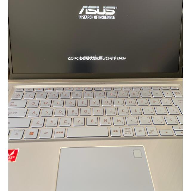 ASUS(エイスース)の美品ASUS ノートパソコン zenbook14 UM431DA-AMO45TS スマホ/家電/カメラのPC/タブレット(ノートPC)の商品写真