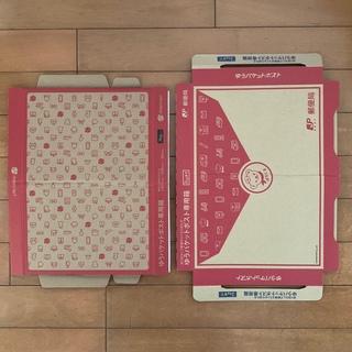 ゆうパケットポスト 専用箱 専用ボックス 専用BOX 1個 1枚(ラッピング/包装)