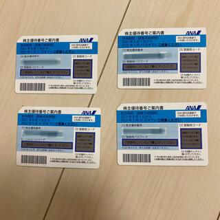 エーエヌエー(ゼンニッポンクウユ)(ANA(全日本空輸))のANA株主優待券4枚セット(航空券)