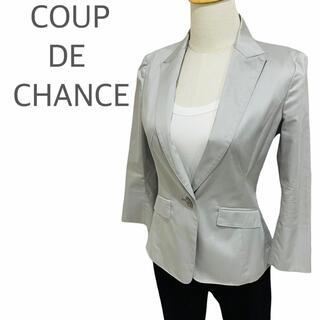 クードシャンス(COUP DE CHANCE)のクードシャンス 1B テーラード ジャケット グレー ジャケット 美シルエット(テーラードジャケット)
