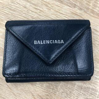 Balenciaga - バレンシアガ パピー ミニウォレット