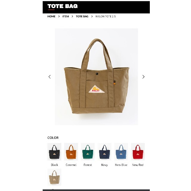 KELTY(ケルティ)のタロー2号様専用 ケルティ ナイロントート レディースのバッグ(トートバッグ)の商品写真