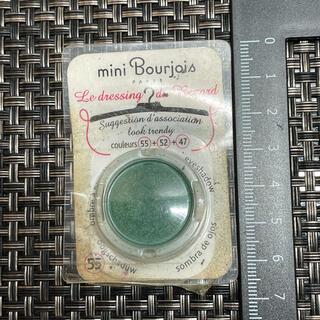 ブルジョワ(bourjois)の中古 ブルジョワ アイシャドー  グリーン 廃盤品 みどり アイシャドウ  緑(アイシャドウ)