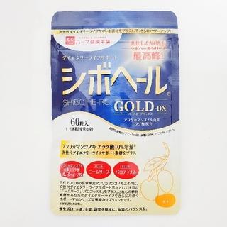 【新品未開封品】 シボヘールゴールド DX 60 粒〈1袋〉(ダイエット食品)