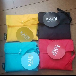 カルディ(KALDI)のカルディ エコバッグ 全4色(エコバッグ)