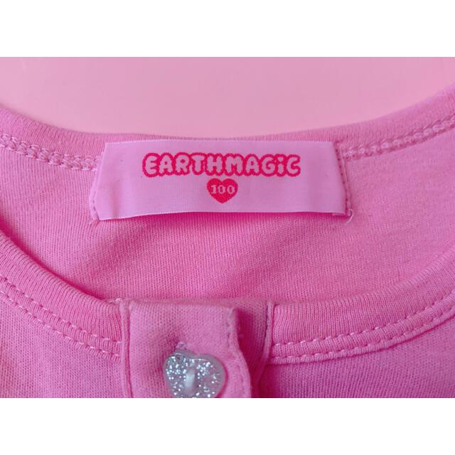 EARTHMAGIC(アースマジック)のアースマジック♡ カーディガン キッズ/ベビー/マタニティのキッズ服女の子用(90cm~)(カーディガン)の商品写真