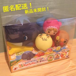 アンパンマン(アンパンマン)の新品 おふろ であそぼう まるぷか アンパンマン と クータン 水遊び おもちゃ(お風呂のおもちゃ)