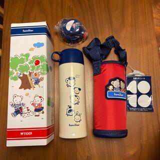 ファミリア(familiar)の【新品】ファミリア ステンレスボトル(水筒)