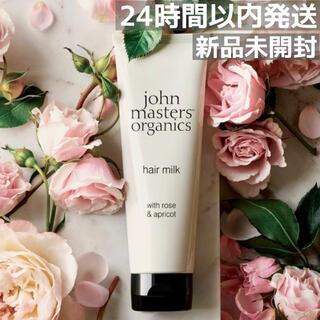 John Masters Organics - ジョンマスターオーガニック R&A ヘアミルク  118ml