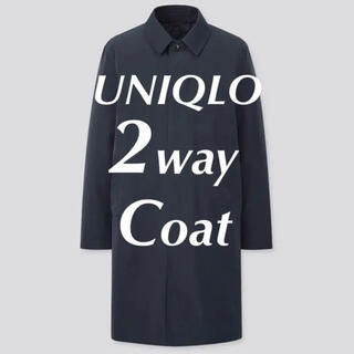 ユニクロ(UNIQLO)のユニクロ UNIQLO 2WAY ステンカラーコート ネイビー Sサイズ(ステンカラーコート)
