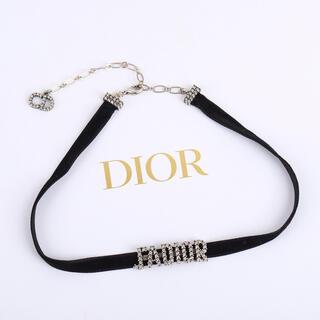 Dior - チョーカー ネックレス