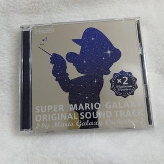ニンテンドウ(任天堂)のSUPER MARIO GALAXY ORIGINAL SOUND TRACK(ゲーム音楽)
