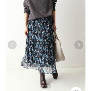 フレームワーク(FRAMeWORK)のマチュールフレームワーク  lilyプリントスカート (ロングスカート)