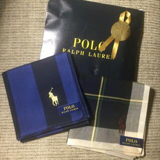 ポロラルフローレン(POLO RALPH LAUREN)のポロ ラルフローレン ハンカチ 2枚セット(ハンカチ/ポケットチーフ)