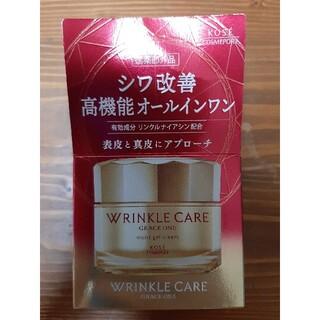 コーセー(KOSE)の💟大人気のグレイス ワン リンクルケア モイストジェルクリーム(100g)(オールインワン化粧品)