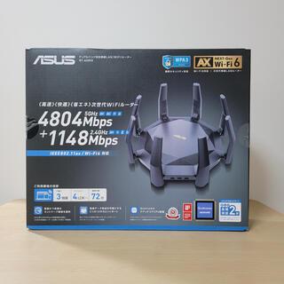 ASUS - RT-AX89X