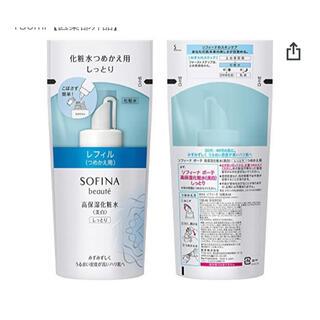 SOFINA - 花王 ソフィーナボーテ 高保湿化粧水美白 しっとり 130ml 2本セット