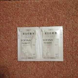 ソフィーナ(SOFINA)のソフィーナボーテ 美白化粧水 2回分(化粧水/ローション)