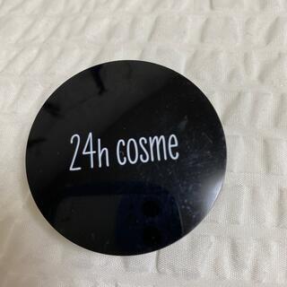 ニジュウヨンエイチコスメ(24h cosme)の24h cosme ミネラルクリームシャドー 03 シャイニーピンク(アイシャドウ)
