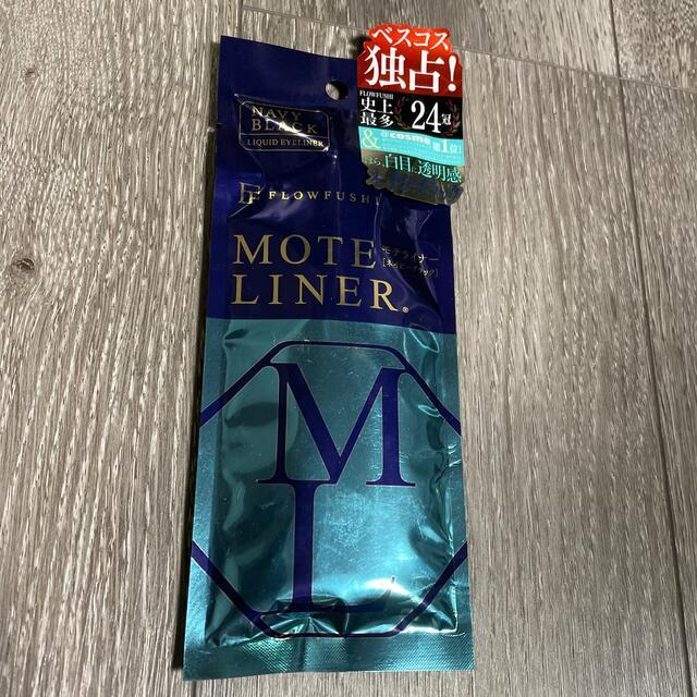 FLOWFUSHI(フローフシ)のフローフシ モテライナーリキッドアイライナー ネイビーブラック コスメ/美容のベースメイク/化粧品(アイライナー)の商品写真