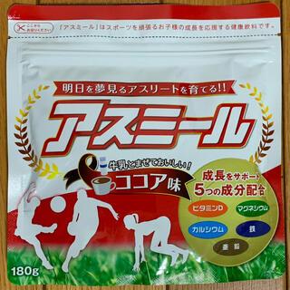 蘭様専用 アスミール ココア味 180g 7袋(その他)