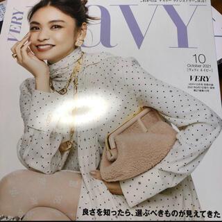 コウブンシャ(光文社)のVERY navy 10月号(ファッション)