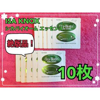 ISA KNOX シカ バイオーム エッセンス サンプル 10枚(美容液)