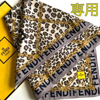 フェンディ(FENDI)の専用★フェンディ大判ハンカチ F ,J★新品未使用★2枚(ハンカチ)