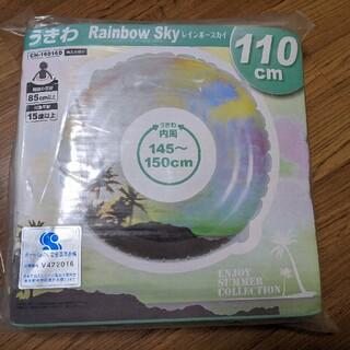 ドウシシャ(ドウシシャ)の【新品】RAINBOW SKY うきわ 110センチ(マリン/スイミング)