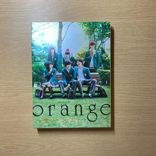 orange-オレンジ- DVD 豪華版 (日本映画)