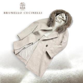 ブルネロクチネリ(BRUNELLO CUCINELLI)のE6★ファーつき極上カシミヤ100%フーデッドコート ブルネロクチネリ 40(毛皮/ファーコート)