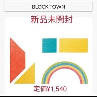 Disney - ★Disney KIDEA BLOCK TOWN 定価¥1,540 新品