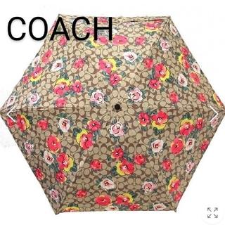 コーチ(COACH)のCOACH コーチ  新作 晴雨兼用 折りたたみ傘ヴィンテージローズ(傘)