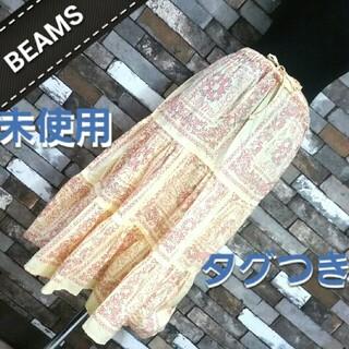 ビームス(BEAMS)のBEAMS スカート ミモレ丈(ロングスカート)