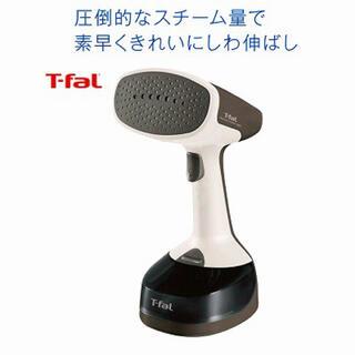 ティファール(T-fal)のT-FAL 衣類スチーマー アクセススチーム ライト DT7002J0(アイロン)