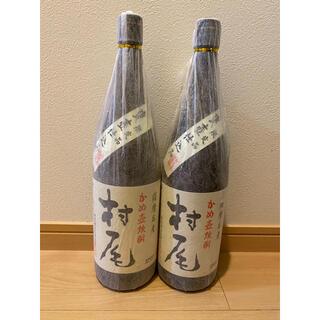 村尾 焼酎 1800ml 2本セット(焼酎)