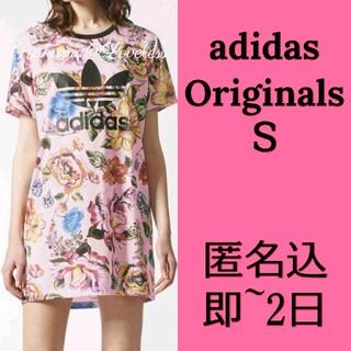adidas - アディダスオリジナルス 花柄Tドレス Sサイズ