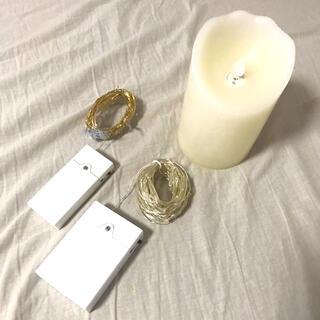 イケア(IKEA)のフェアリーライト&キャンドルライト(その他)