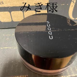 スック(SUQQU)のSUQQUシアールースパウダー(フェイスパウダー)