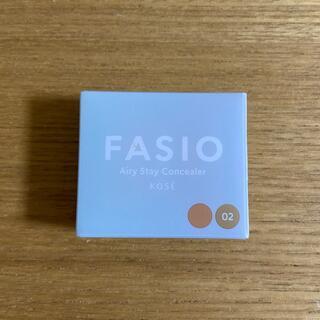 ファシオ(Fasio)の【ファシオ】 エアリーステイ コンシーラー 02 ベージュ・オレンジベージュ(コンシーラー)